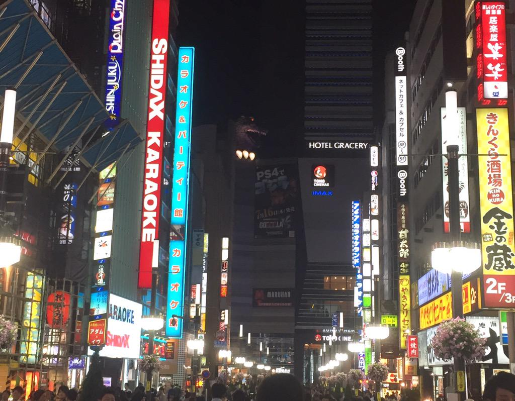 TOHOシネマズ新宿、ドイツビール、創作寿司、渋谷ミーティング