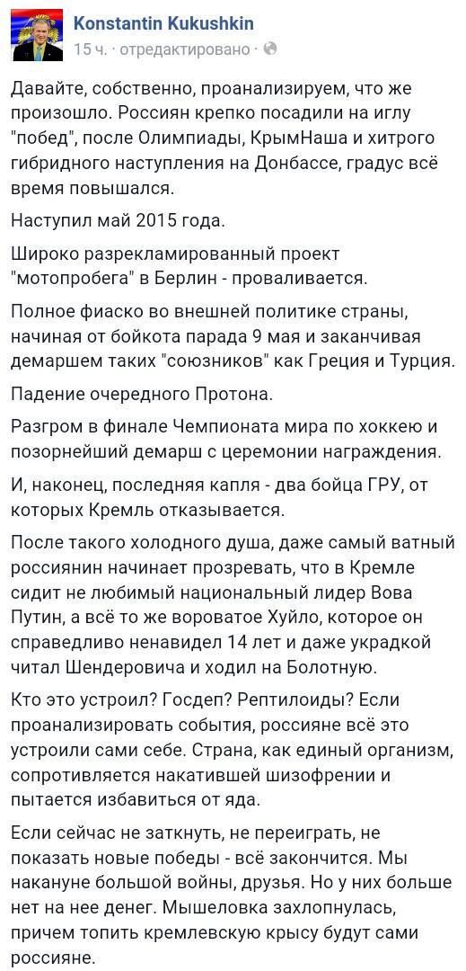 После небольшого затишья утром, боевики обстреляли наши позиции  на Донецком и Луганском направлениях, - пресс-центр АТО - Цензор.НЕТ 4209