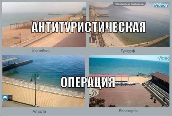 Крымские татары сами попросили отменить акции к годовщине депортации, - постпред России при ОБСЕ - Цензор.НЕТ 5070