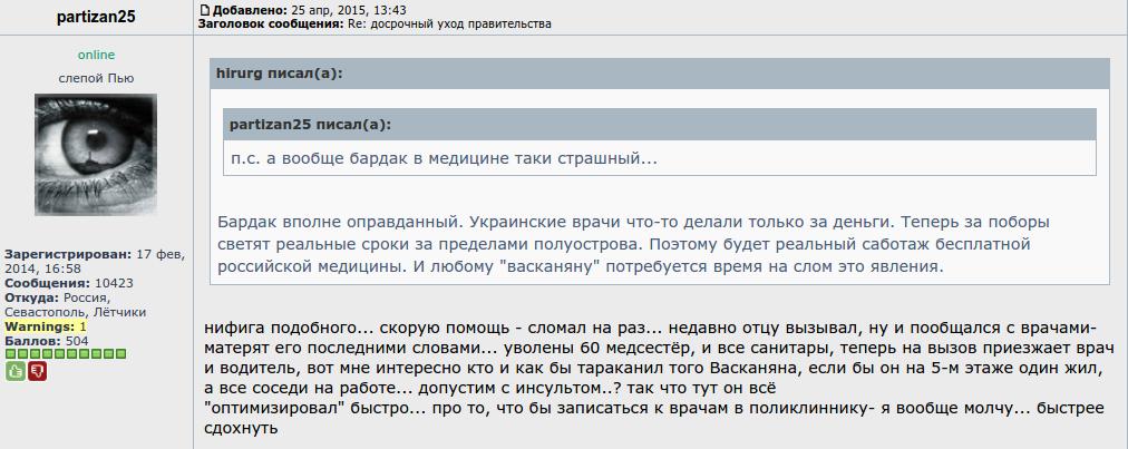Россия до сих пор не запросила встречу со своими пленными военнослужащими, - Лубкивский - Цензор.НЕТ 9193