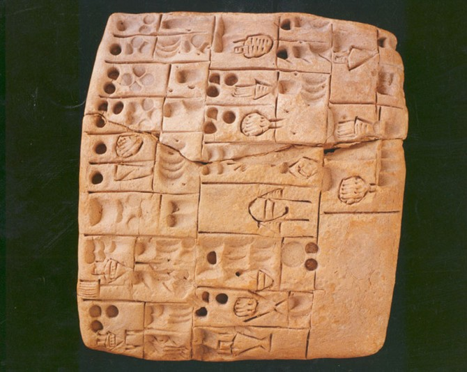 This is the oldest beer recipe. It had pieces of bread floating in it. http://t.co/vWP3HTBaKI