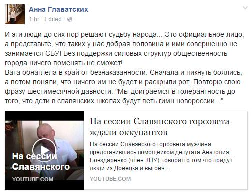 Россия до сих пор не запросила встречу со своими пленными военнослужащими, - Лубкивский - Цензор.НЕТ 3241