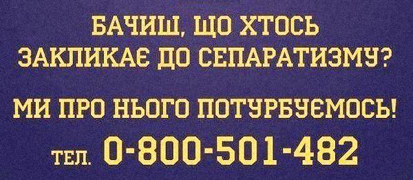 С начала проведения АТО из органов внутренних дел Донетчины уволено 4 тысячи милиционеров - Цензор.НЕТ 1838