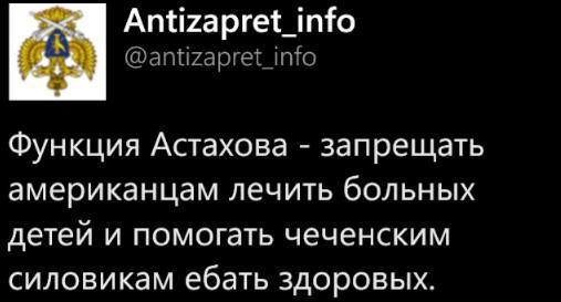 """СБУ задержала 18-летнего боевика """"Всевеликого войска Донского"""" - Цензор.НЕТ 9144"""