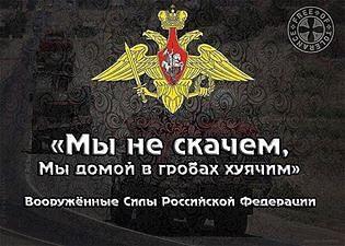 Боевик из России Александр Круогла уничтожен на Донбассе - Цензор.НЕТ 7898