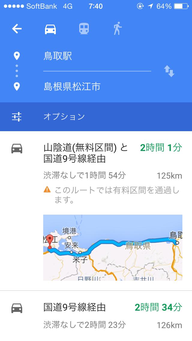 6時間並んでコーヒーを飲むのか…。島根県のスタバに行った方が早いぞ。 http://t.co/uYP9LjtlGR
