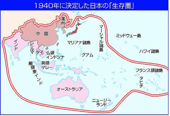 ウヨ「戦前の日本が世界征服を企んだことなんてない!」→赤旗「これ見てもまだ同じ事言えるの?」