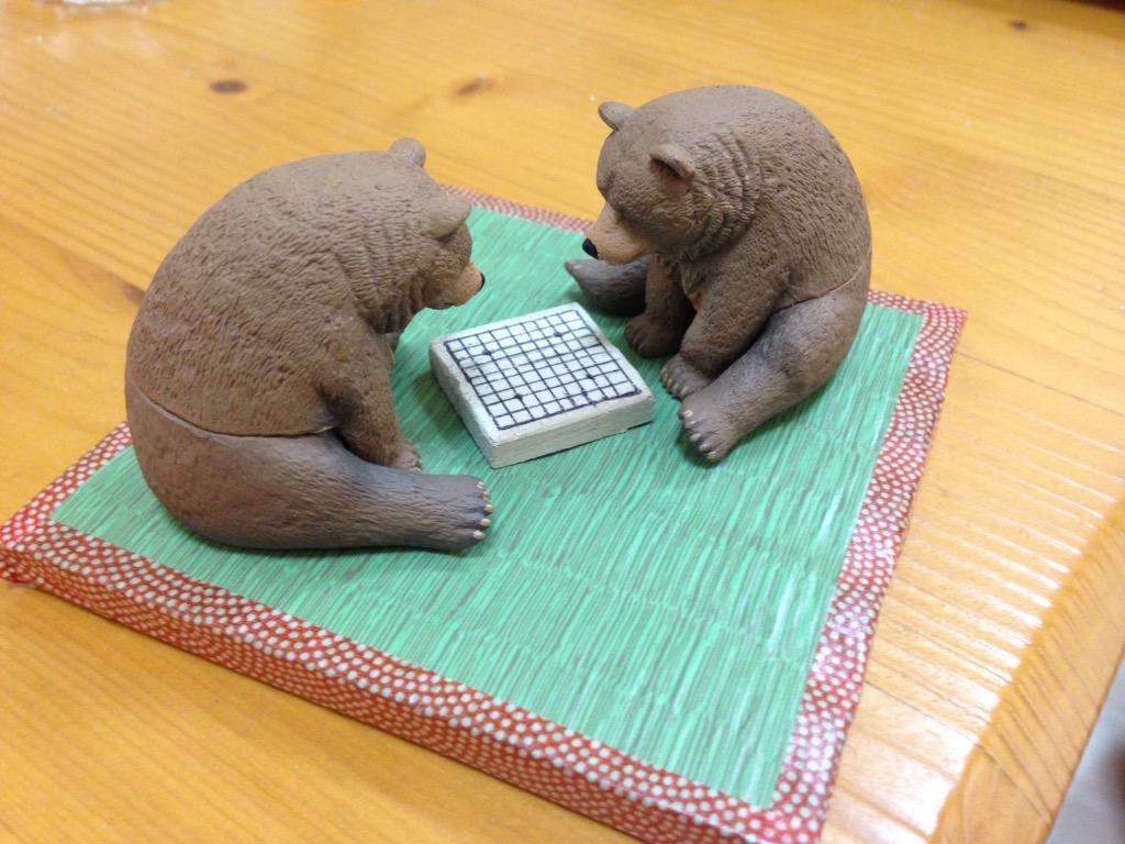 家に居眠りクマのフィギュアがあったけど、どう見ても将棋さしてるようにしか見えなかったから、100円ショップで材料買って15分で完成! 駒まで作りたかったけど制限時間30分と決めたから諦めた(´・Д・) http://t.co/0l0GNbcdec