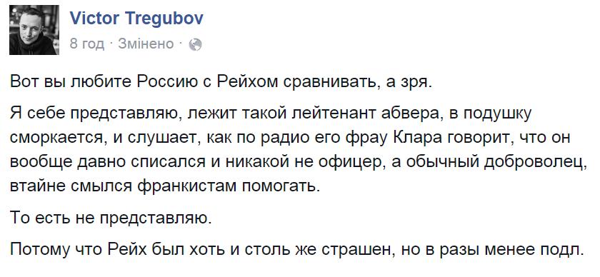 Задержано более 1000 тонн контрабандных нефтепродуктов, ввезенных через порт на юге Украины, - ГФС - Цензор.НЕТ 3352