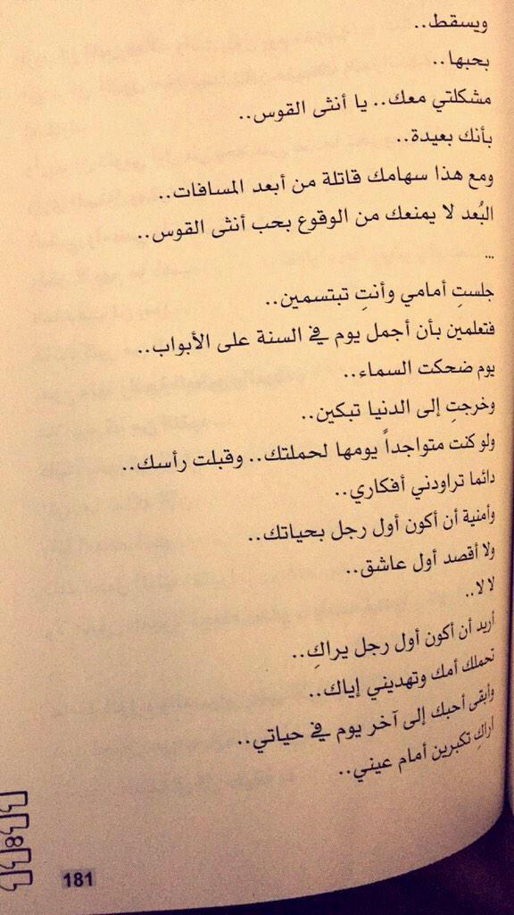 كتاب ١١ ١١ رب خرافة خير من الف واقع