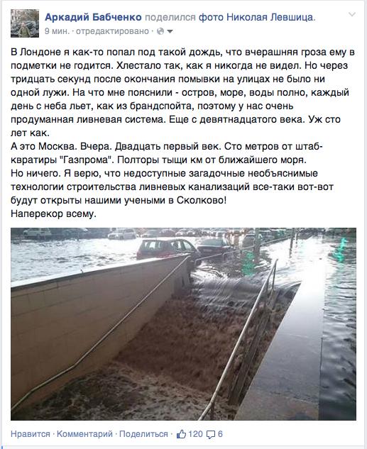 Оккупационные власти Севастополя и путинские байкеры поссорились из-за заповедного участка земли возле горы Гасфорта - Цензор.НЕТ 3968
