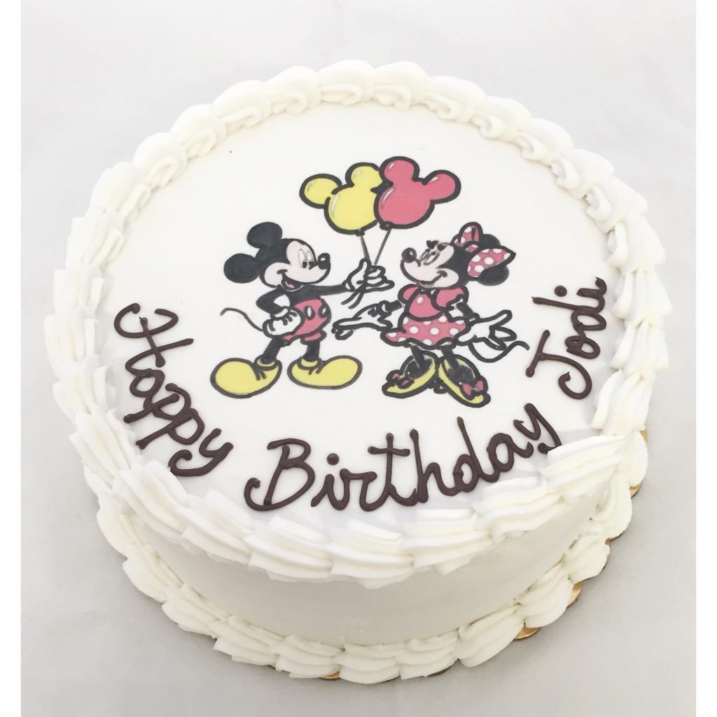 Sugar Sketch On Twitter Happy Birthday Cake GlutenFree Nyc
