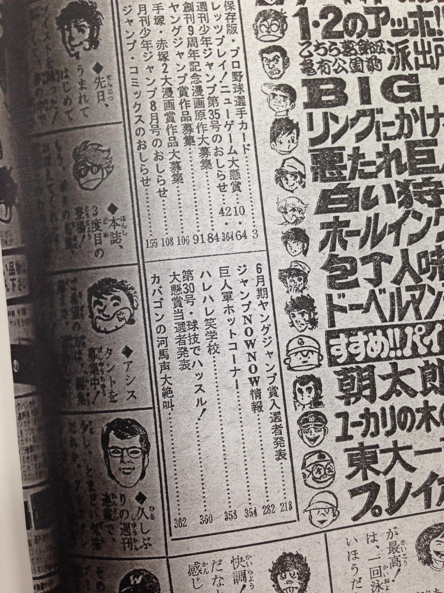MIYAMOTO,Hirohito on Twitter: ...