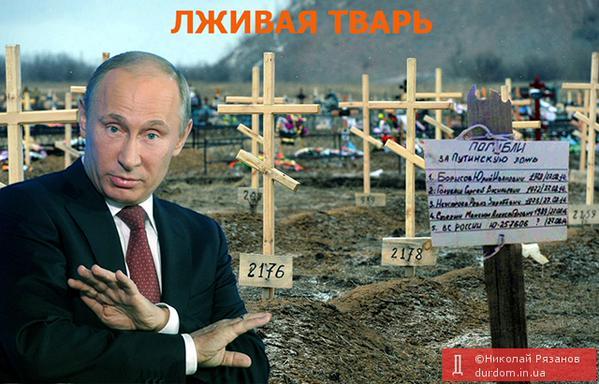 Порошенко наградил 264 военнослужащих, которые были ранены или погибли в боях на Донбассе - Цензор.НЕТ 2011