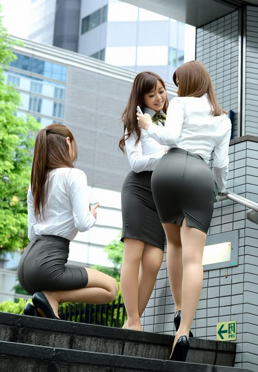 Office ass pics