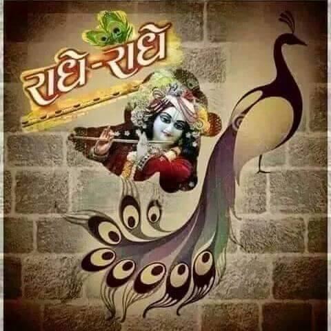 Mahendra Tiwari On Twitter Lord Krishnagood Morning