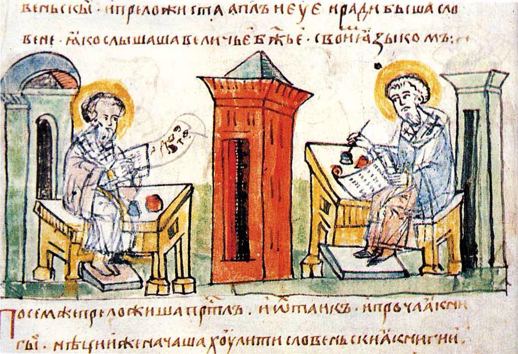 День славянской письменности CFvSbJjXIAEmAdr
