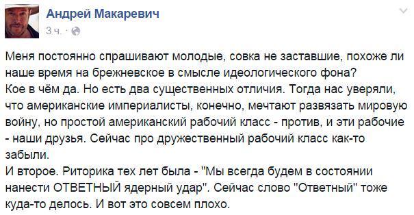 Боевики ночью обстреливали позиции украинских войск из запрещенного оружия. В районе Ленинского шли бои, - пресс-центр АТО - Цензор.НЕТ 765