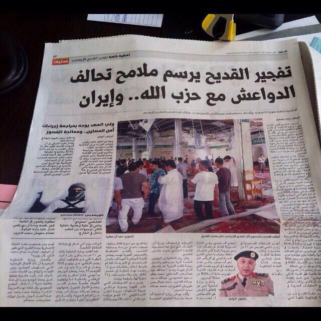 6ec0233b0 من يحرك ضمير الأمم المتحدة ضد السعودية ؟ [الصفحة الرئيسية] - صفحة ...