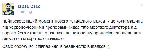 СБУ ликвидировала нарколабораторию на Закарпатье - Цензор.НЕТ 7914
