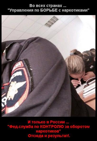 Правоохранители расследуют уголовные дела против 136 граждан России в связи с агрессией РФ на Донбассе - Цензор.НЕТ 7001