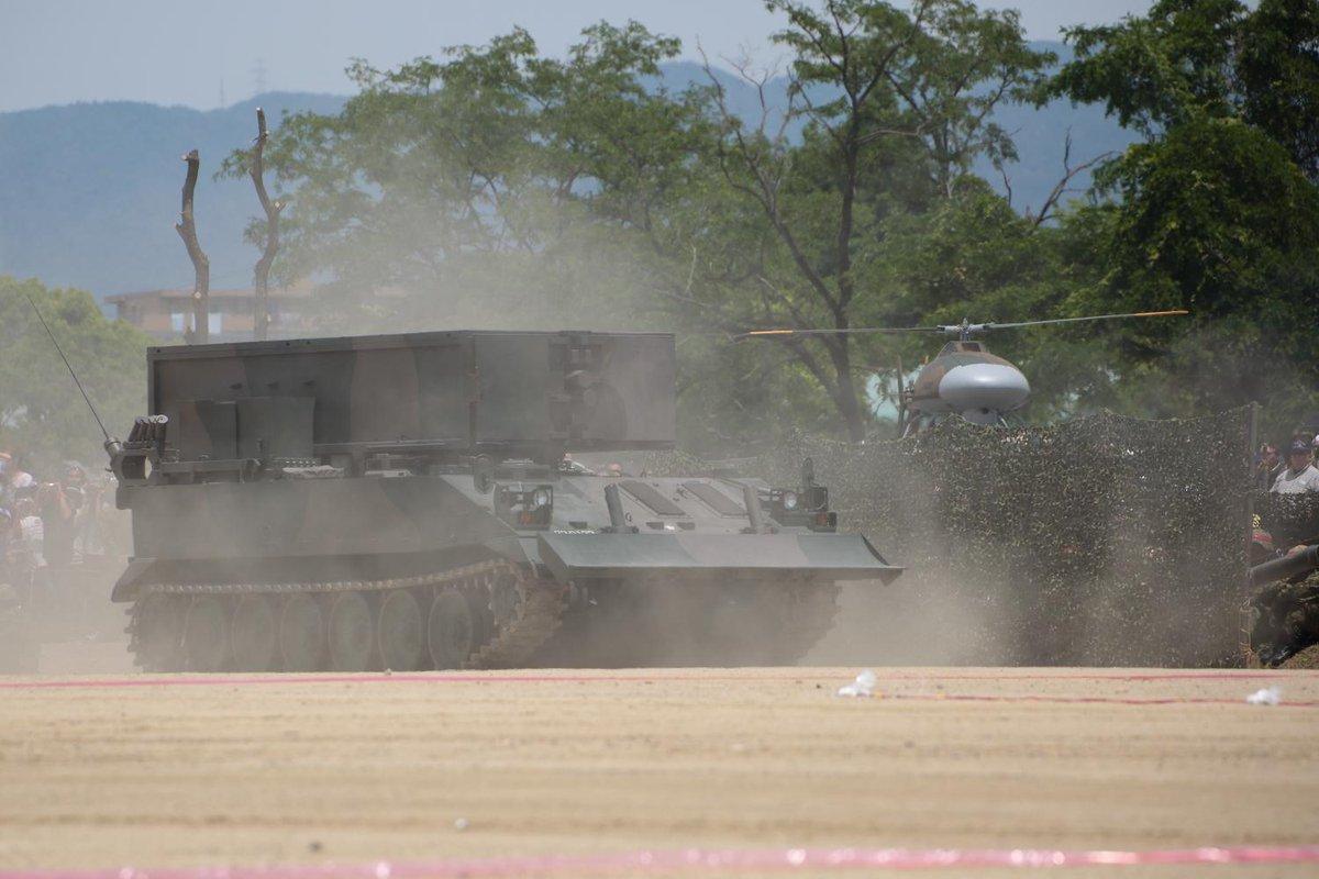 #92式地雷原処理車