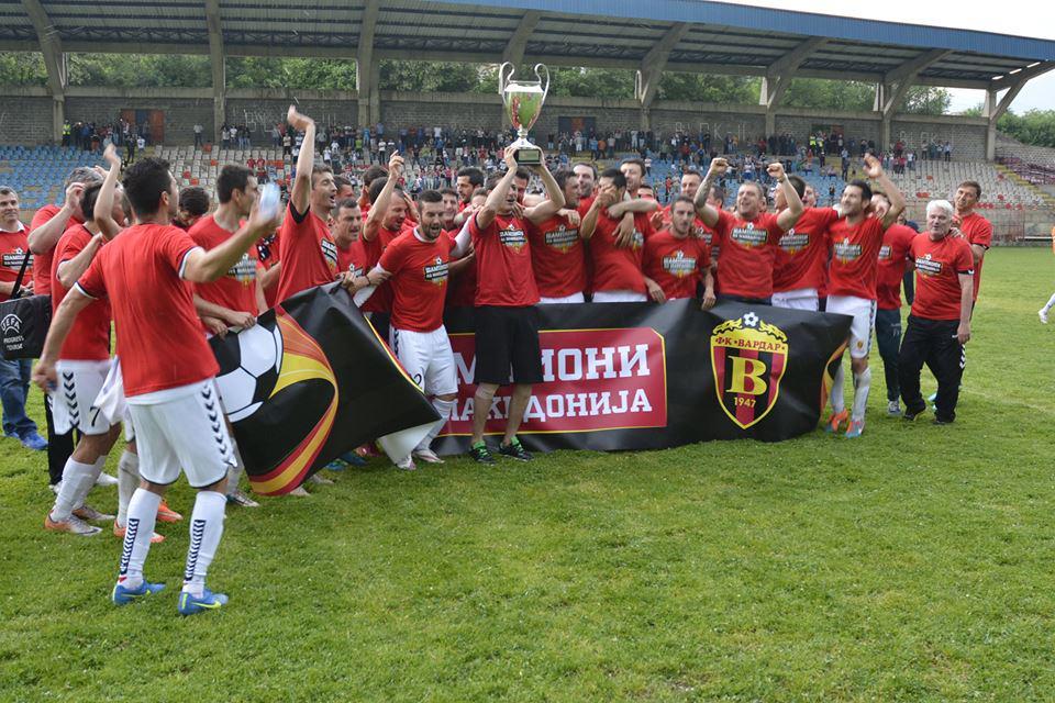 Vardar celebrates; photo: Vardar