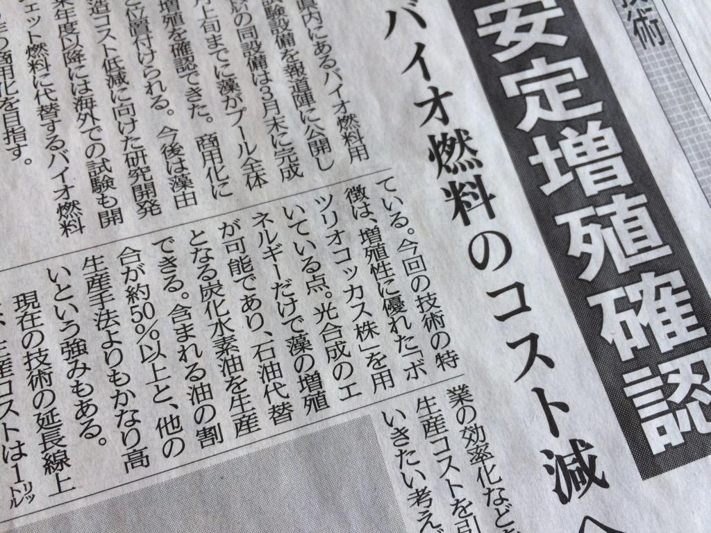 @Kojima_Hideo 新聞記事中の『ボツリオコッカス』という言葉に反応してしまうくらいにはメタルギアが好きです(笑) http://t.co/4FxklMesKl