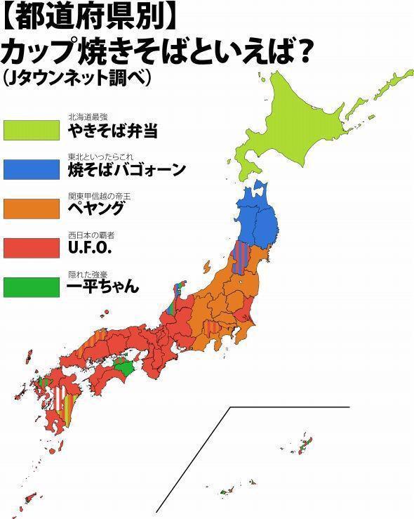 北海道と東北なんだこれ http://t.co/TNdv2x4pu5
