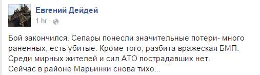 """Арестованный офис, связанный с """"Семьей"""", переписали на земляка Януковича, - журналист - Цензор.НЕТ 5011"""