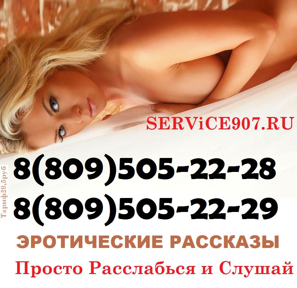 All doha escort erotic service provider motion lifts