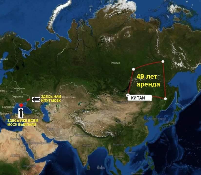 """Минздрав России поддерживает введение """"налога на тунеядство"""" для оплаты медицинских услуг - Цензор.НЕТ 7400"""
