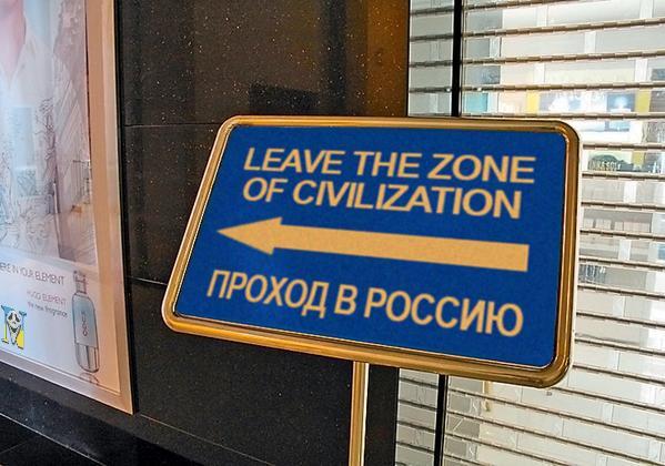 Евросоюз вновь призвал Россию освободить Савченко - Цензор.НЕТ 4427