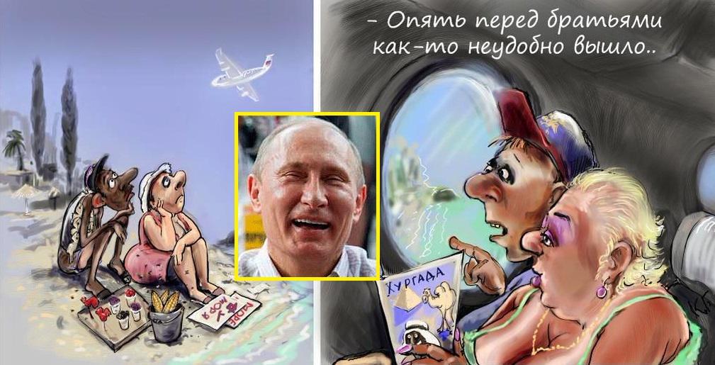 Обама и Меркель: Без выполнения минских соглашений санкции против России не отменят - Цензор.НЕТ 7148