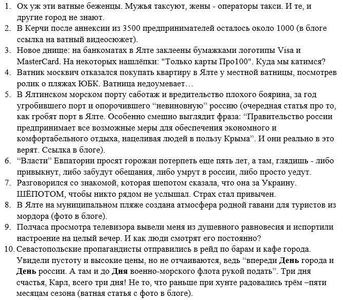 Обама и Меркель: Без выполнения минских соглашений санкции против России не отменят - Цензор.НЕТ 8489