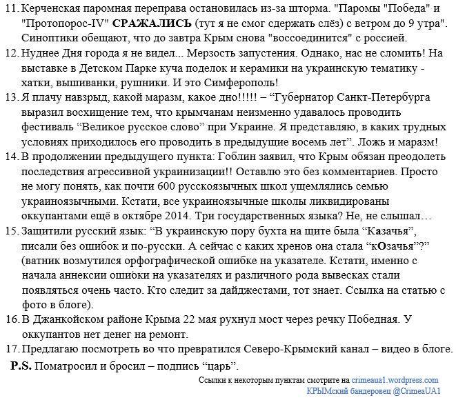 Обама и Меркель: Без выполнения минских соглашений санкции против России не отменят - Цензор.НЕТ 6769