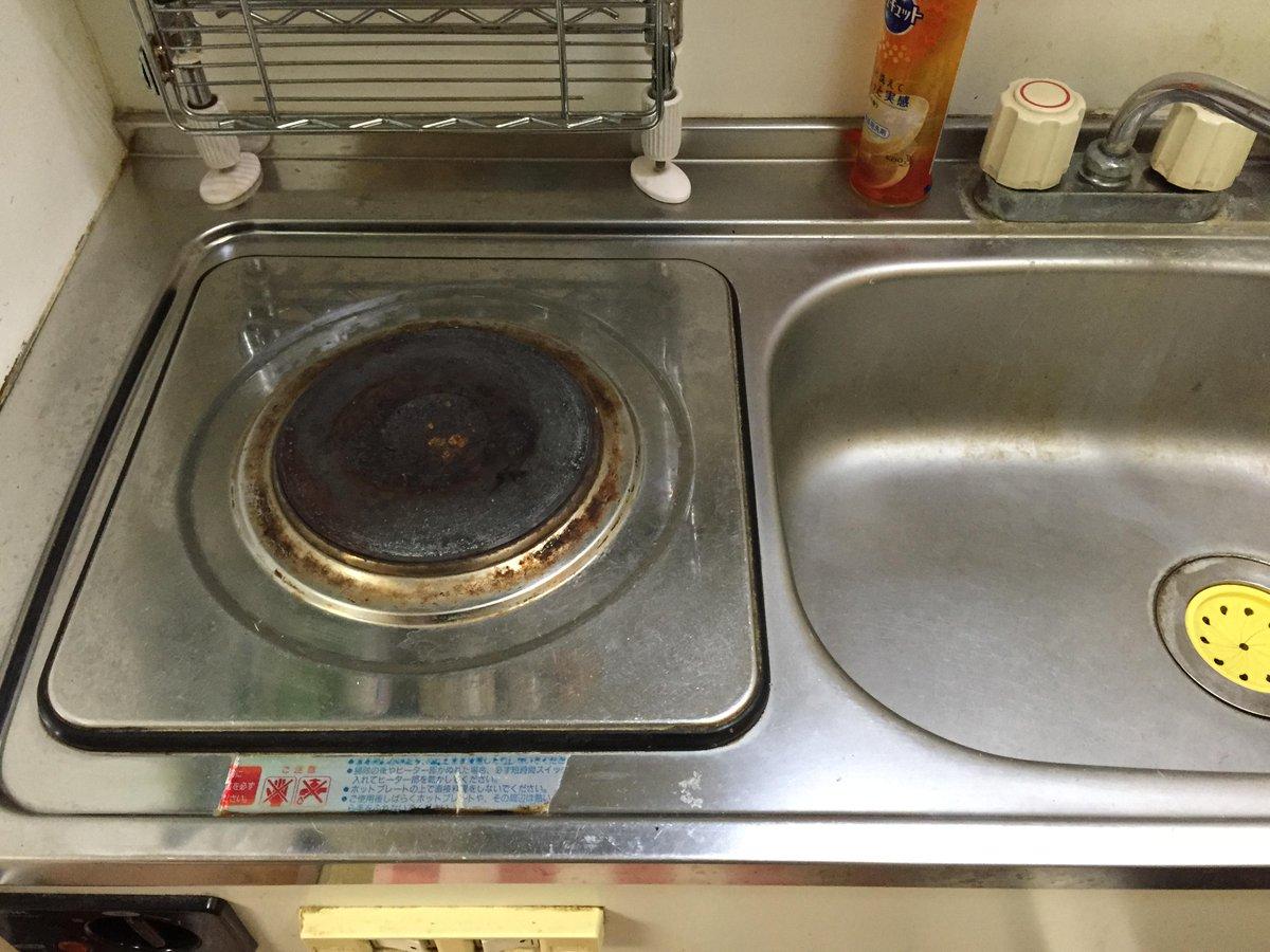 うちのキッチンは電気コンロで火力がひどすぎるので、IHクッキングヒーターを導入した http://t.co/KVbJ8C03vO