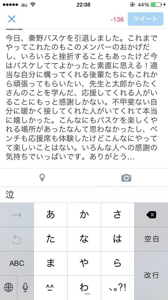 """坂元昂平 on Twitter: """"今日、秦..."""