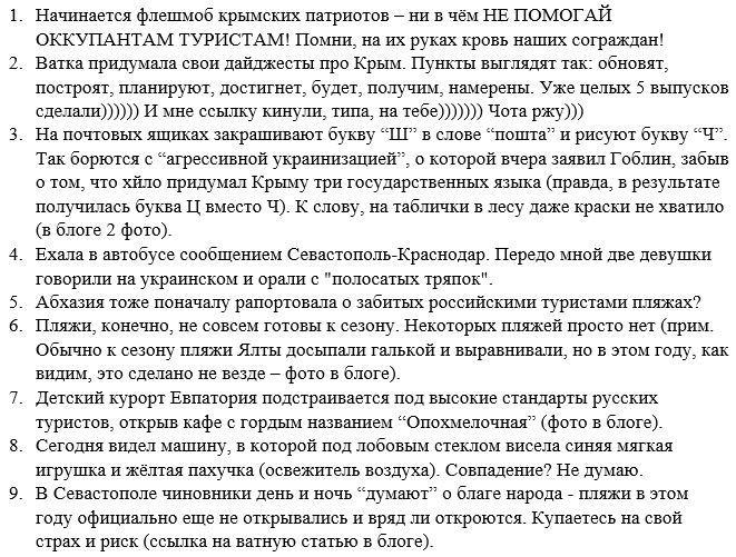 В Марьинке на растяжке подорвалась женщина, - МВД - Цензор.НЕТ 6205