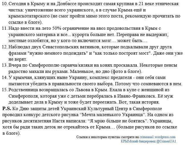 В Марьинке на растяжке подорвалась женщина, - МВД - Цензор.НЕТ 5194