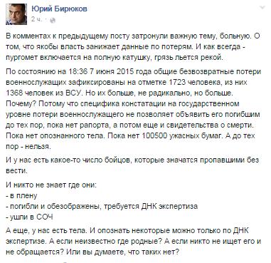 В Марьинке на растяжке подорвалась женщина, - МВД - Цензор.НЕТ 9489