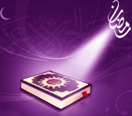 رمضان التهيؤ النفسي والتخطيط العلمي