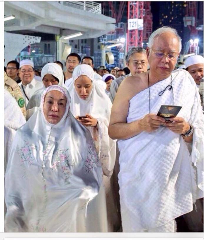 """Ahmad b Maslan در توییتر """"Lagi gambar ketika YAB PM, DS Rosmah ..."""