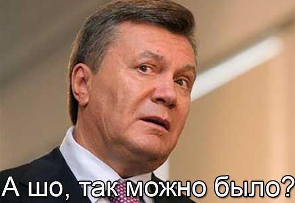 Относительно 16 политических партий открыты уголовные дела, - Корчак - Цензор.НЕТ 1977
