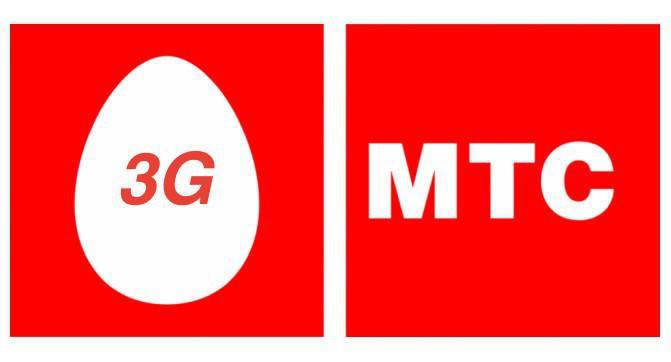 Если у вас МТС и вы ждёте 3G, то вот вам новости: http://t.co/vHMpysQWDD Неутешительные, впрочем. http://t.co/BlFrqXFF5S