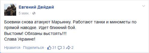В заложниках у террористов находятся более 300 украинцев, более 1200 - пропали без вести, - Ирина Геращенко - Цензор.НЕТ 8397