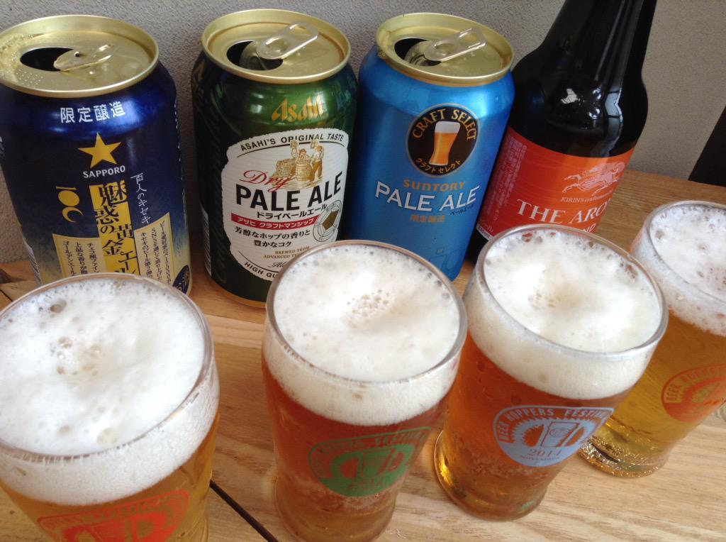 パッケージがかわいい! エールビールってどんな飲み物?