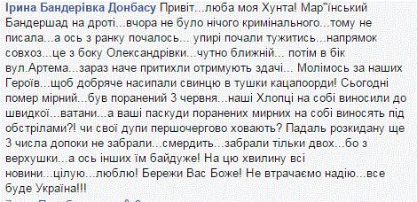 Выборы на Донбассе будут отсрочены, если до начала избирательной кампании не будет восстановлен контроль над границей, - Парубий - Цензор.НЕТ 8659