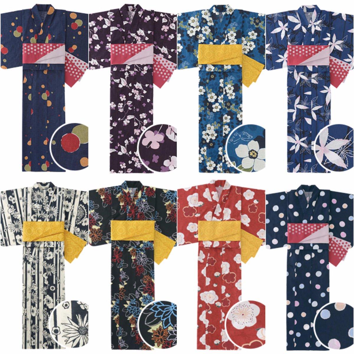 今年のユニクロ浴衣はモダンでレトロなデザイン。レディース全8種類をご紹介します♪  http//ommki.com/news/archives/3740 \u2026 浴衣 ユニクロ ユニクロ浴衣