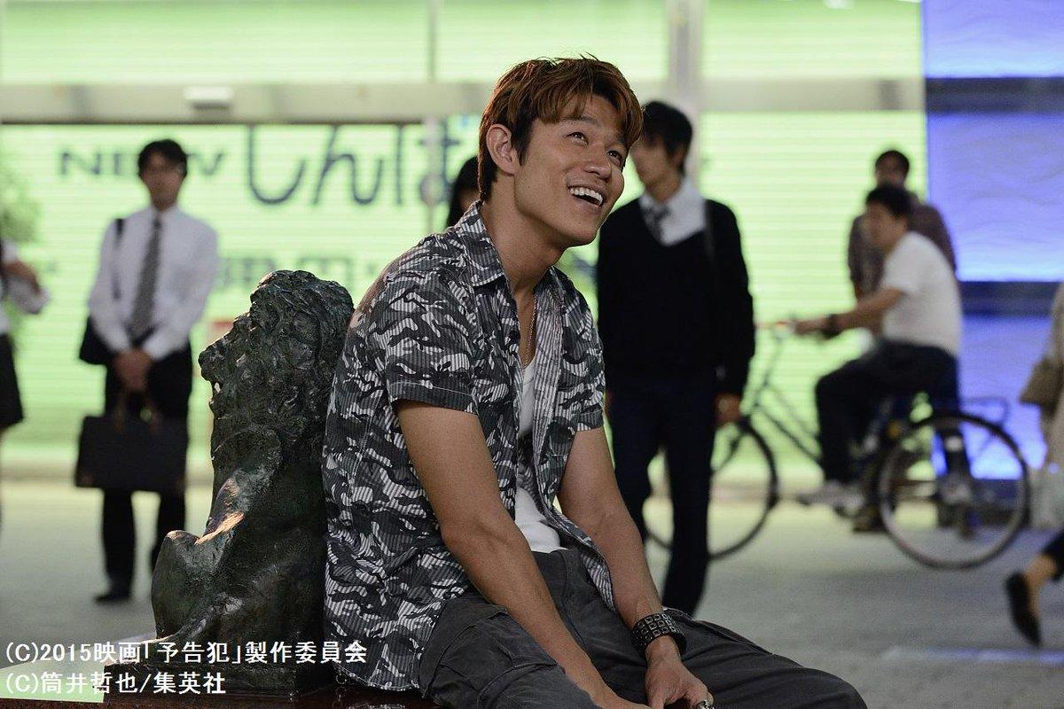 鈴木亮平 筋肉 映画